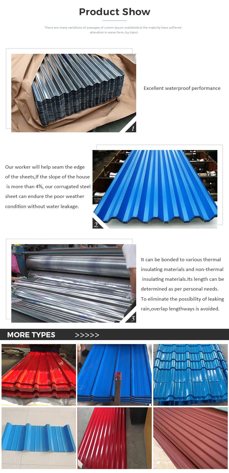 gi roofing sheet.jpg