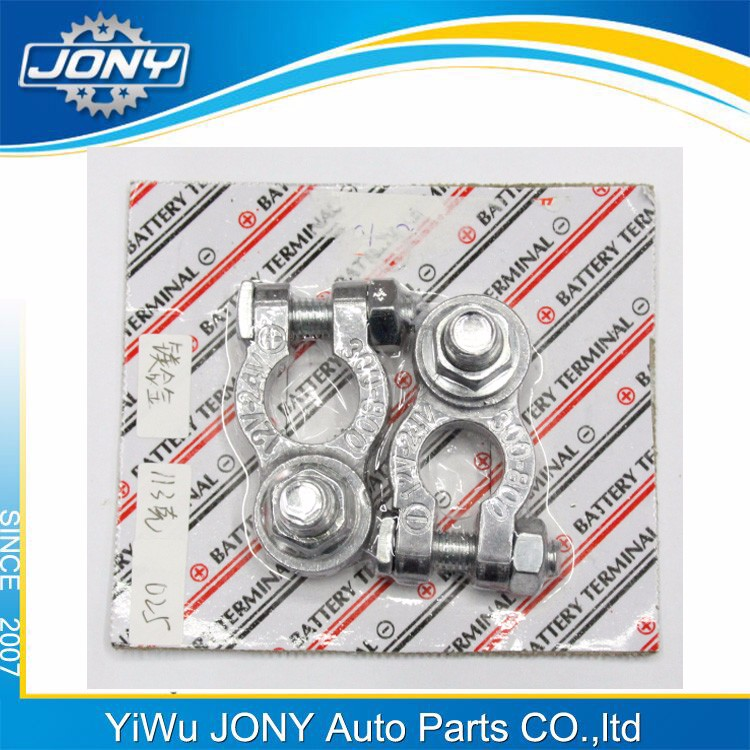 JONY auto parts Magnesium alloy battery terminal strip 12v 24v white color weight 113g