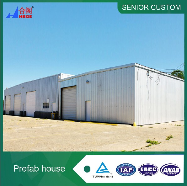 Prefabricated combination model family small activity board room, activity board room small fight home
