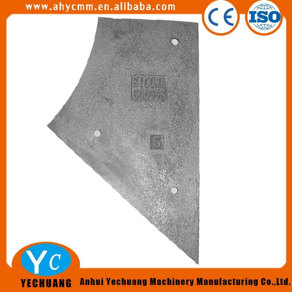 Original Sicoma Mixer Mao Type 2250/1500 Wear Parts Wall Wearing ...