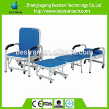 BT-CN001 Best price medical equipment PVC cover 6 wheels steel hospital accompany chair