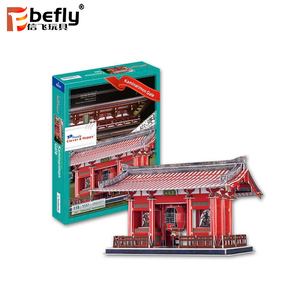 Kaminarimon Gate famous building 3d paper model puzzle