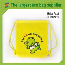 Cute Drawstring Bags Plastic Drawstring Laundry Bag