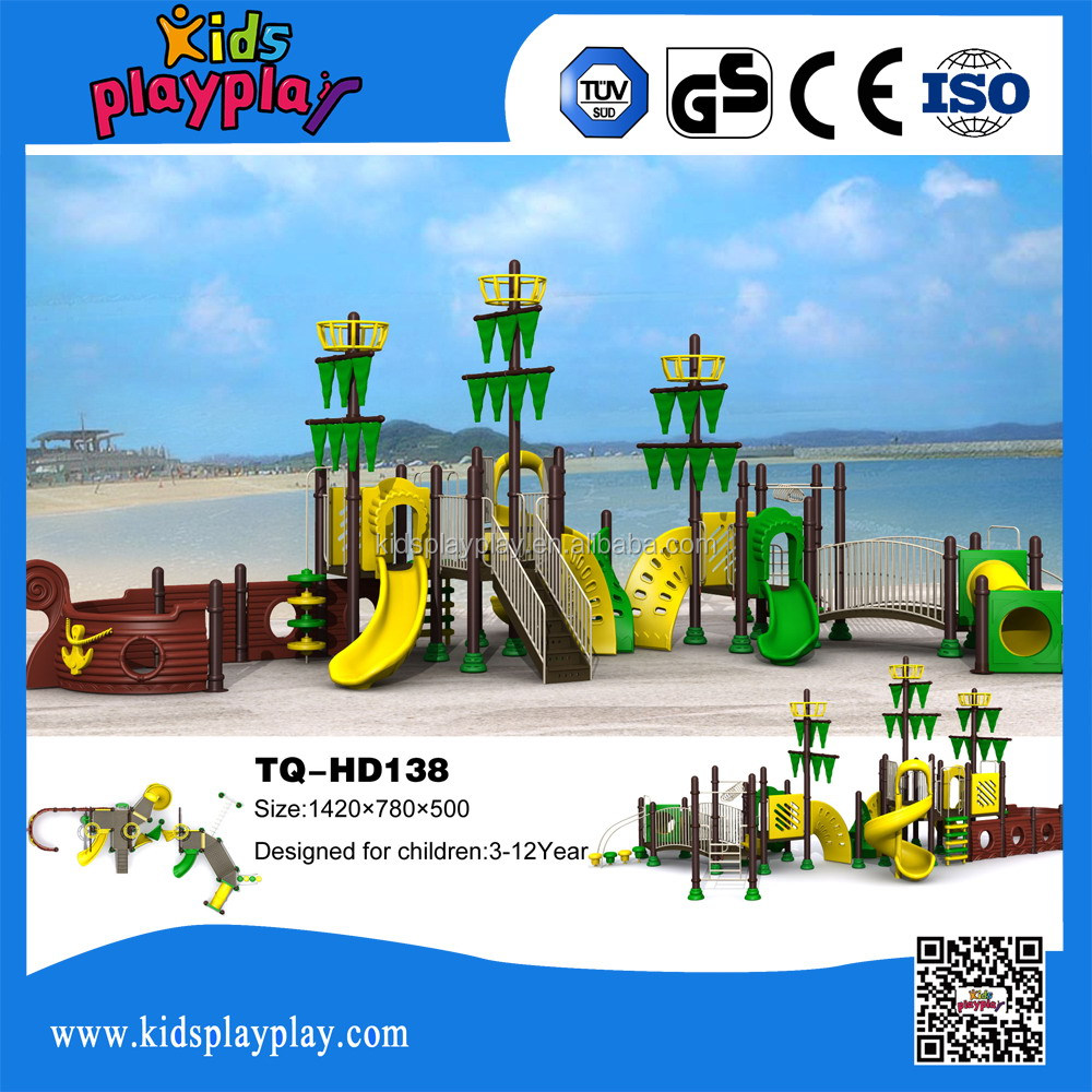 Plastic The ship series Playground Outdoor Play House Playground for Kids