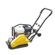 PME-C60 High Quality hand road construction small size vibratory plate compactor for sale