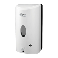 Product Distributor Opportunities Wall Mounted Electronic Sensor Soap Dispenser