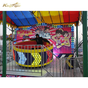 Kids musical 8 seats mini Disco tagada for sale