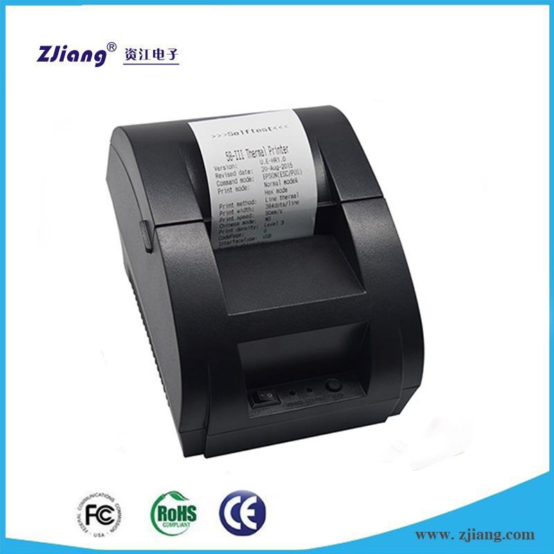 Thermal receipt printer driver pos-x.