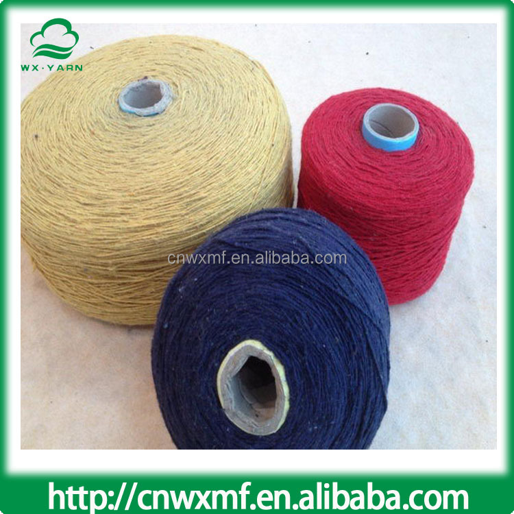 Item WX-00524 acrylic brushed yarn 100% cotton 30s carded yarn price