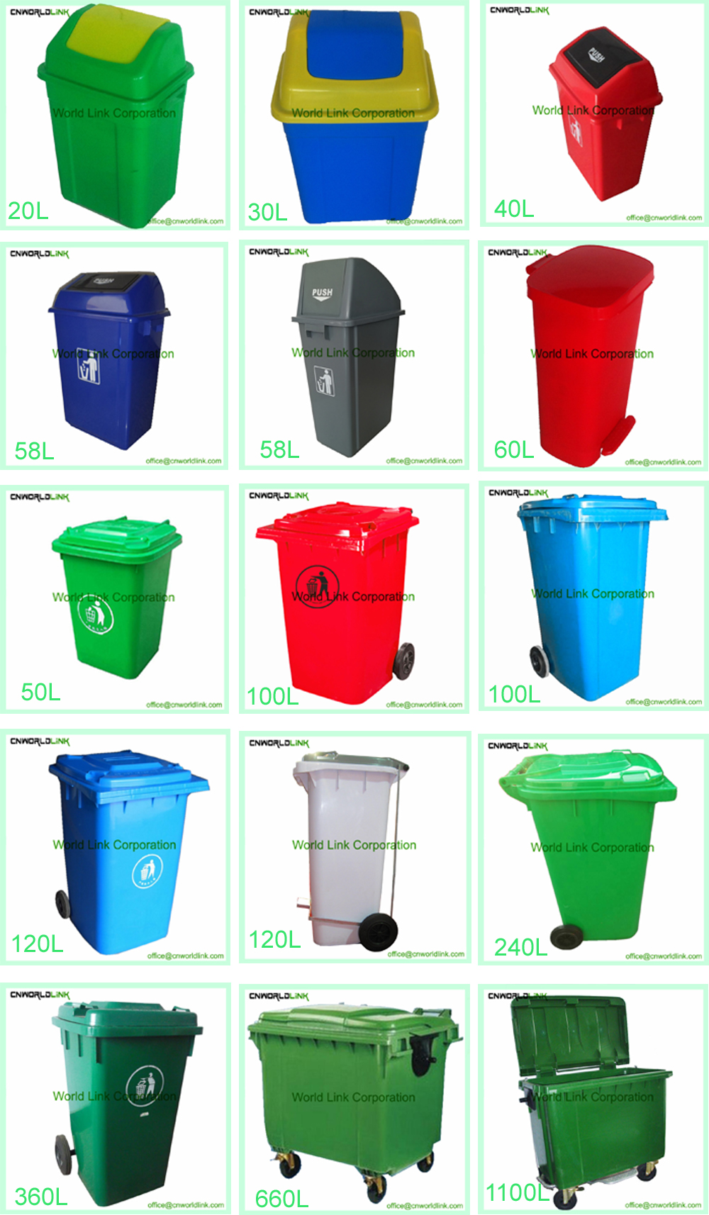 High Quality Swing Lid Plastic Hotel Dust Bin