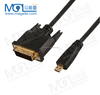 Gold-plated connector Micro HDMI to DVI DVI-D 24+1 pin Male to male Cable adapter