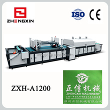 Promotional Made non-woven bag screen printing machine
