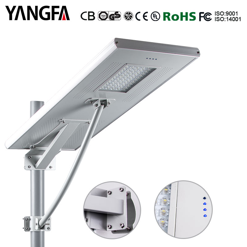 solar system Multi purpose2016 integrated led solar street lighting for airport