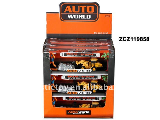 Promotional Alloy Diecast Pull Back Toy Truck (12 PCS) ZCZ119858