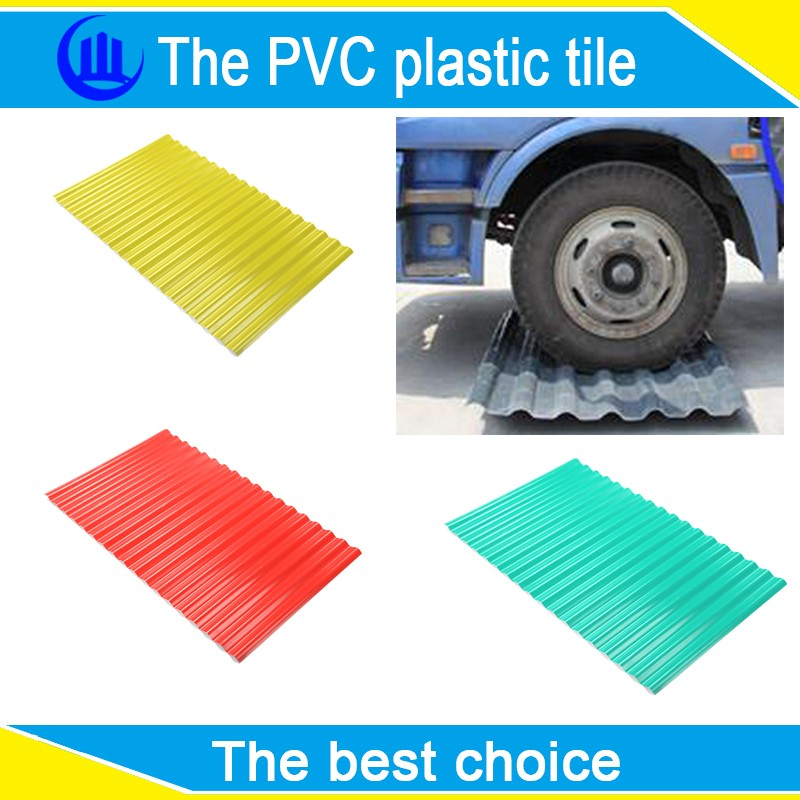 PVC plastic roof tile/ resistance to impact/waterpeoof /quality of light/new environmental-friendly