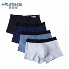 OEM Design Your Own Brand Logo Men Underwear Lycra Cotton Sport Man Boxer Briefs