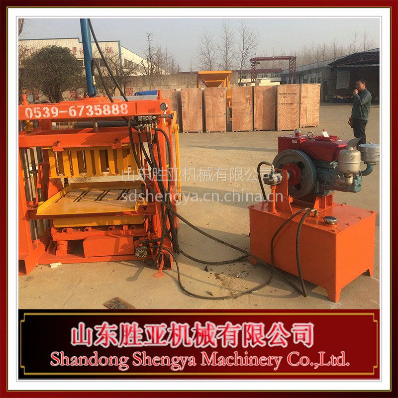 QT4-30 hydroform diesel concrete block manufacturing machine easy make money at home cement brick machine price in Chile
