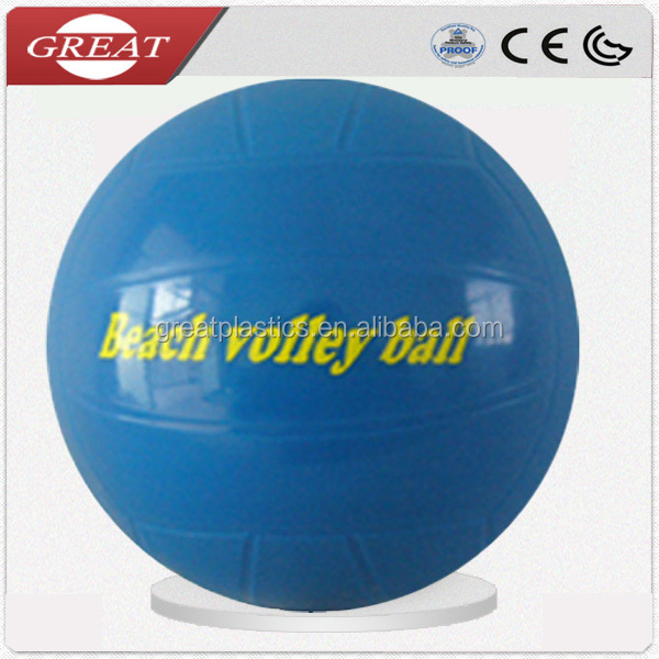 PVC gonflable beach-volley pour 2014