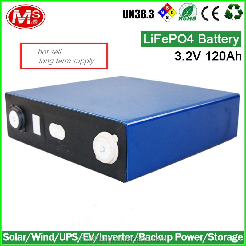 hot sell high quality 3.2v 120ah Lithium LiFePo4 Battery For Electric fishing-boat/ Storage / Solar Power System
