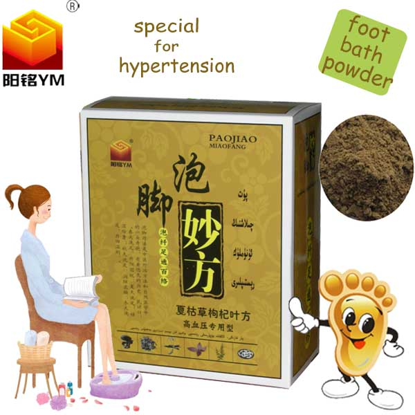 Yangming Professional foot bath powder Specialized for Hypertension pain relief,elderly care product