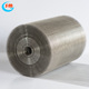 Decorative Metal Mesh Sheet/Welded Wire Mesh Importer/Heavy Gauge Welded Wire Mesh Panel