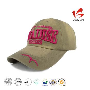 Free Samples Blank Summer Trucker Hat - Buy Blank Trucker Hats 110b99ca4b6