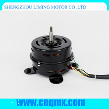 air purifier motor