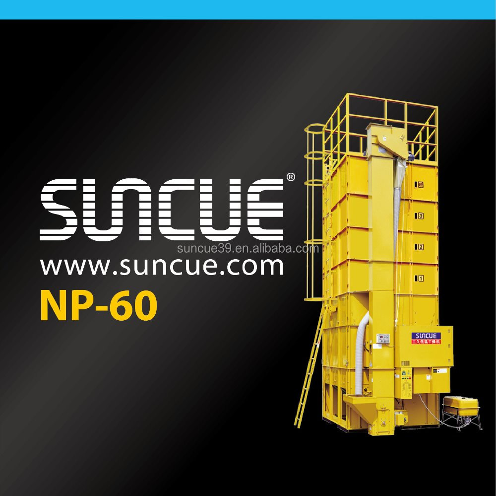 SUNCUE Grain Wheat Paddy Rice Dryer NP-60