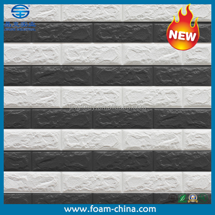 Mosaic brick stone wallpaper china wallpaper wall paper 3d natural wallpaper