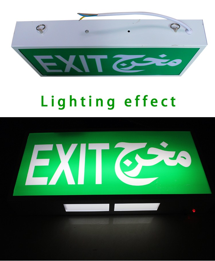 High Quality Emergency Exit Sign Light With 3 Hours Emergency Time ...