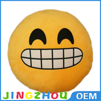 yellow various cute soft stuffed toy emoji pillow