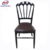 New design chiavari folding chair