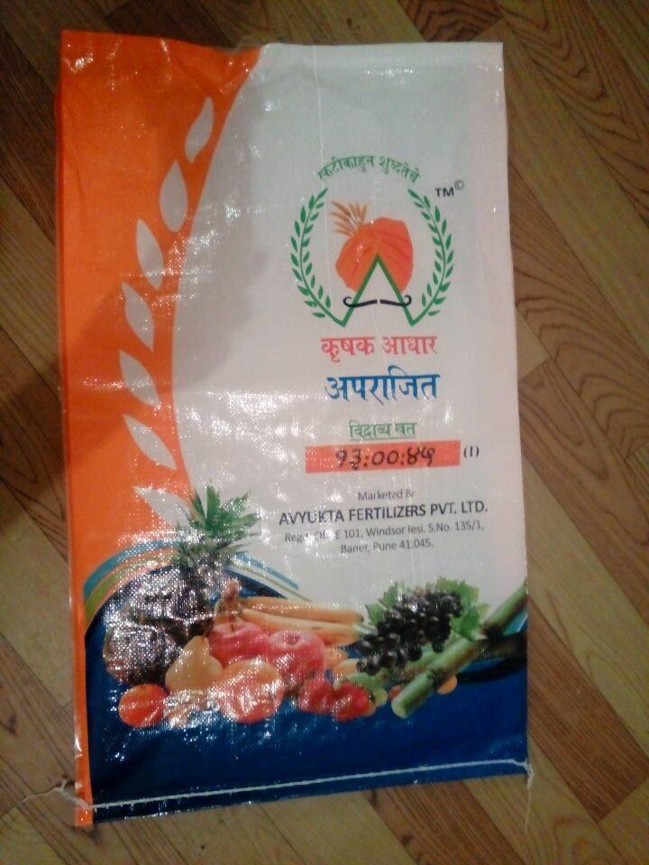 New Design 50kg Plastic Bopp Rice Bag