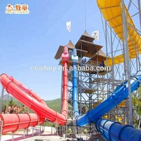 Fiberglass Water Park Equipment Big Aqua Loops Slides Launch Chamber Slide for sale