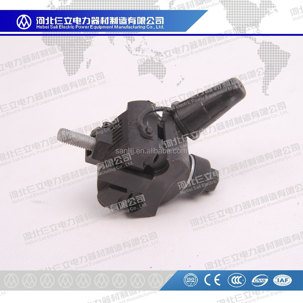2015 High Quality insulation cable clamp / piercing electrical connector / cable piercing connector