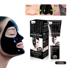 OEM/ODM good quality blackhead remover black mask facial 50g
