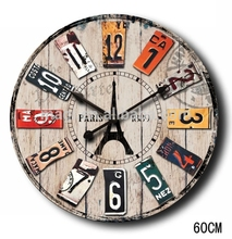 Shabby Chic Decorative Wall Clock