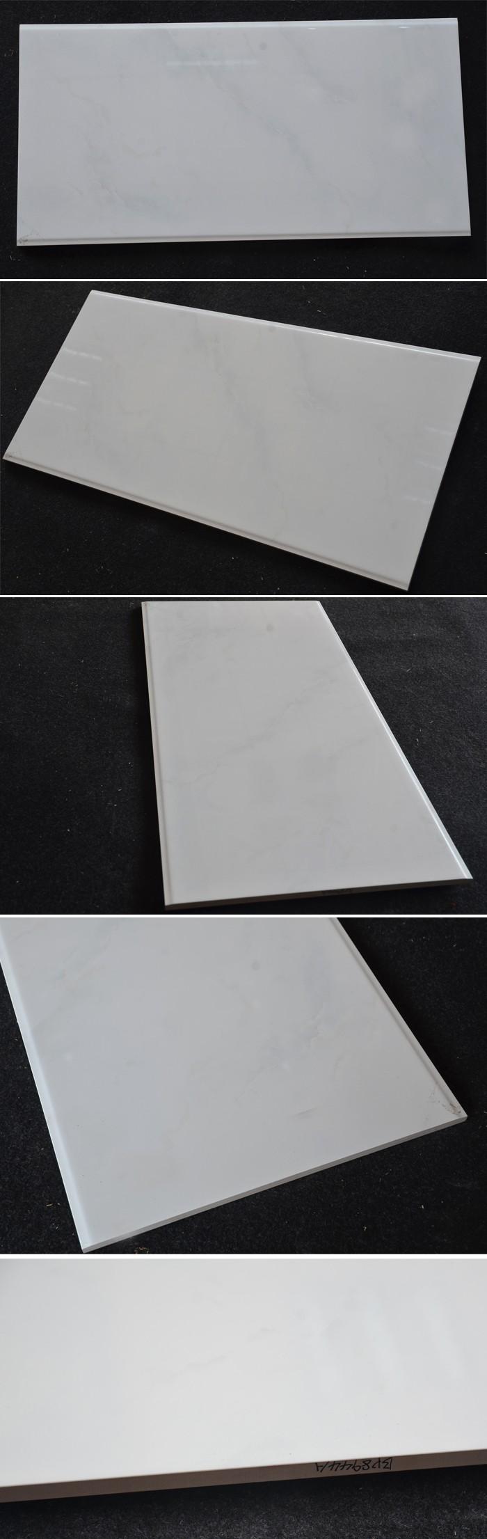 Hm3735la dining room wall ceramic tile 12x18 importers in africa hm3735la dining room wall ceramic tile 12x18 importers in africa dailygadgetfo Image collections