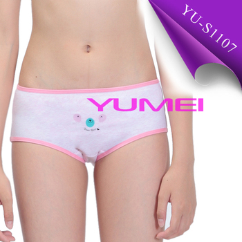 15 girls in cute cotton panties underwear in pink, View young girl ...