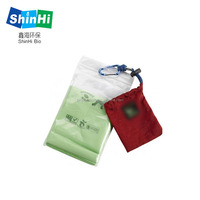 EN13432 certified compostable bag biodegradable plastic poo bag