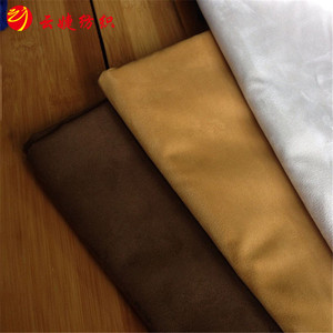 100% polyester microfiber faux shoe suede supplier