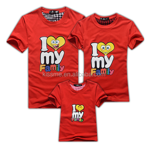 Custom TShirts  Design Your Own TShirts Online  Free
