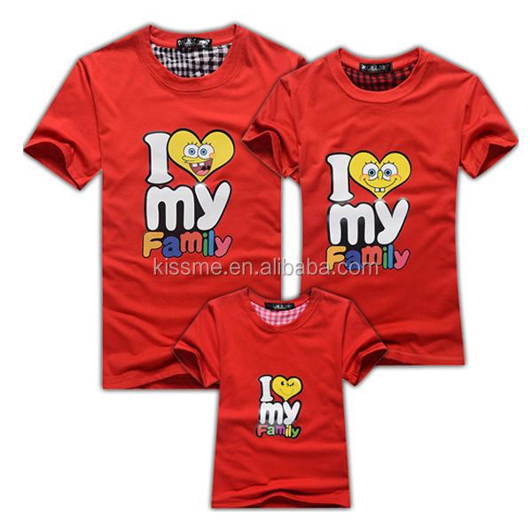 T shirt printing design for family for Family reunion t shirt printing