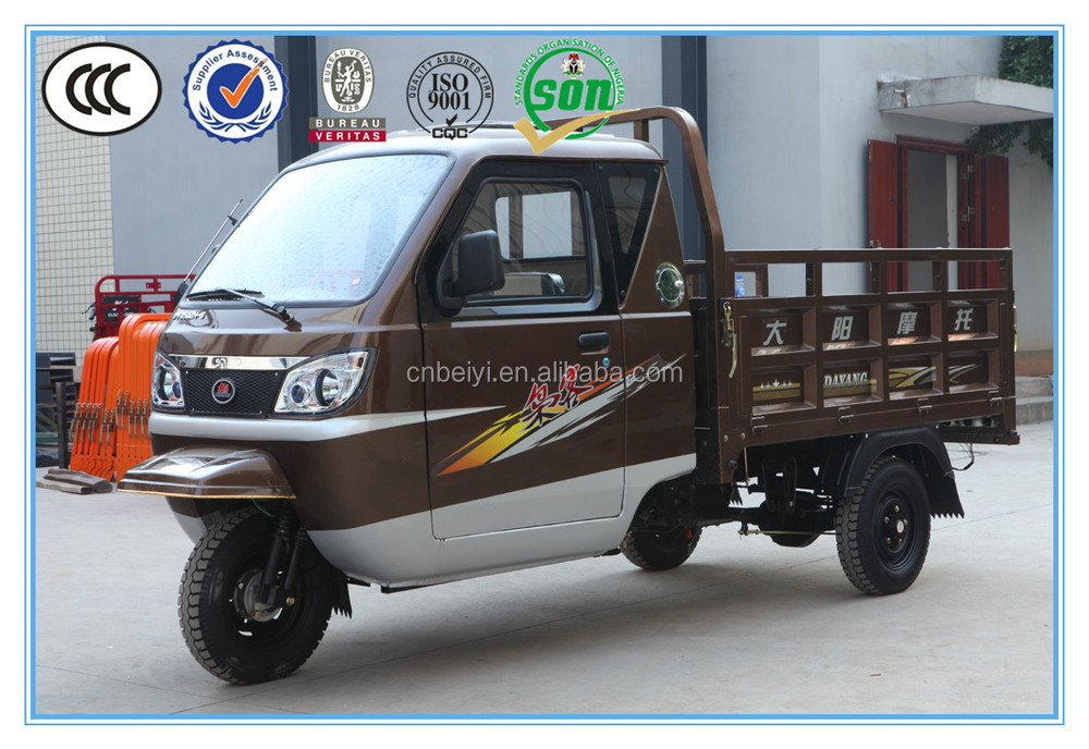 Chongqing Manufacture Mobility Scooter Tricycle Sidecar Enclosed Cabin  Tricycle - Buy Mobility Scooter,Tricycle Sidecar Enclosed Cabin
