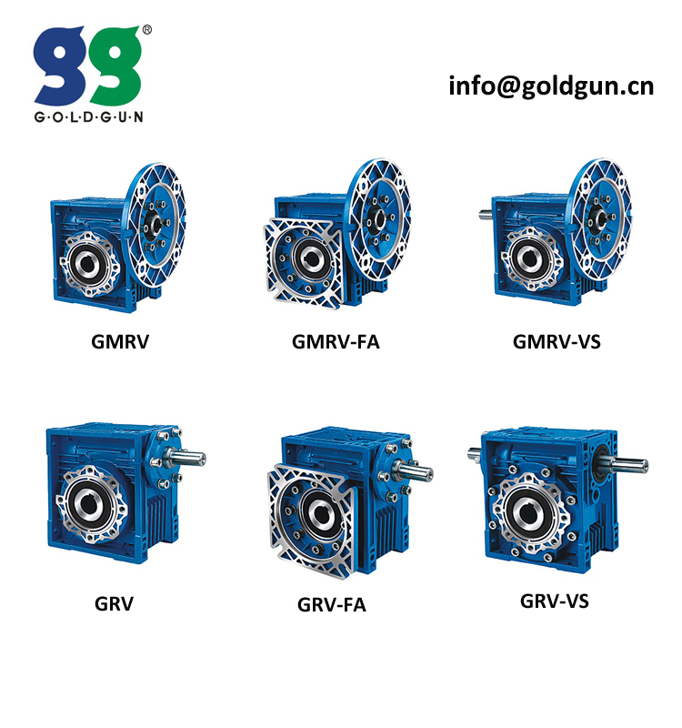 Shanghai Goldgun NMRV Series Cast-aluminum Worm speed Gearbox