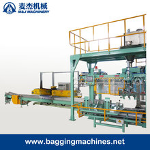 50kg bags packing machine fully automatic 5kg-50kg rice packing machine