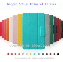 New Holster Fold 3 Fold Stand PU Leather Cover Cases For LG Nexus 7