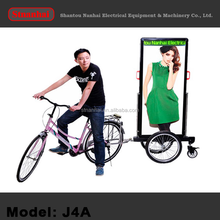 STNANHAI J4B L frame Rack attractive Ultra thin New Design for Exhibiton