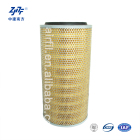 polyester air filter cartridge air purifier oil cylindrical hepa filter h13 h14 cartridge genset air filter