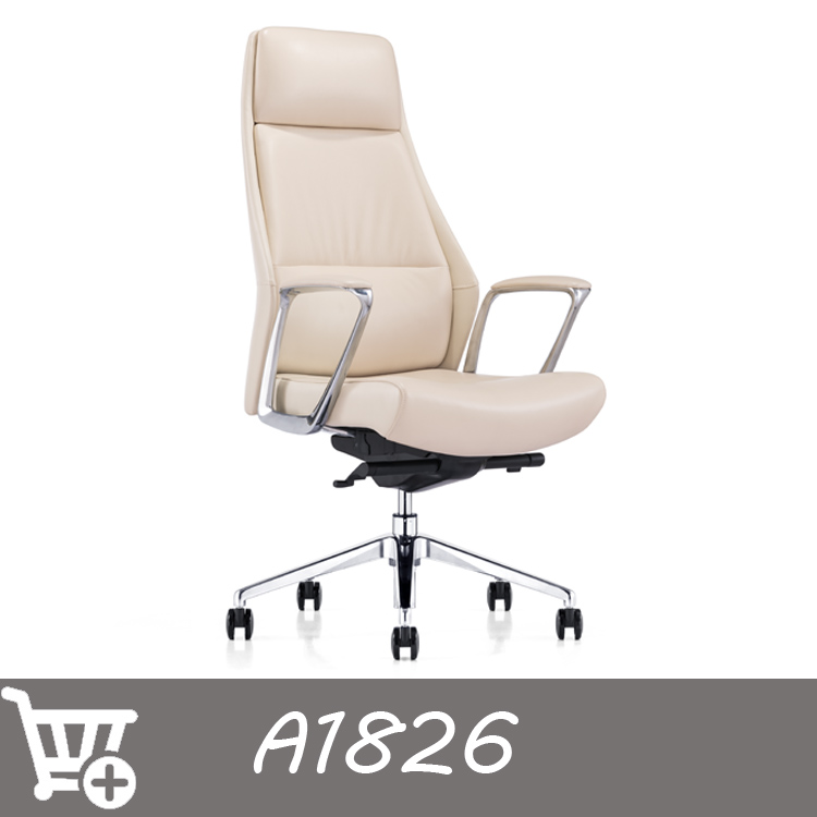 guangdong office furniture high quality grey office furniture swivel chair with castors in leather
